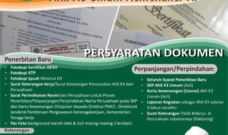 Perpanjangan & Perpindahan SKP